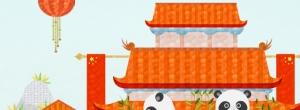 중국진출이벤트 사본