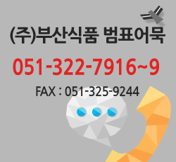 가맹 및 문의전화 - 051-637-5652